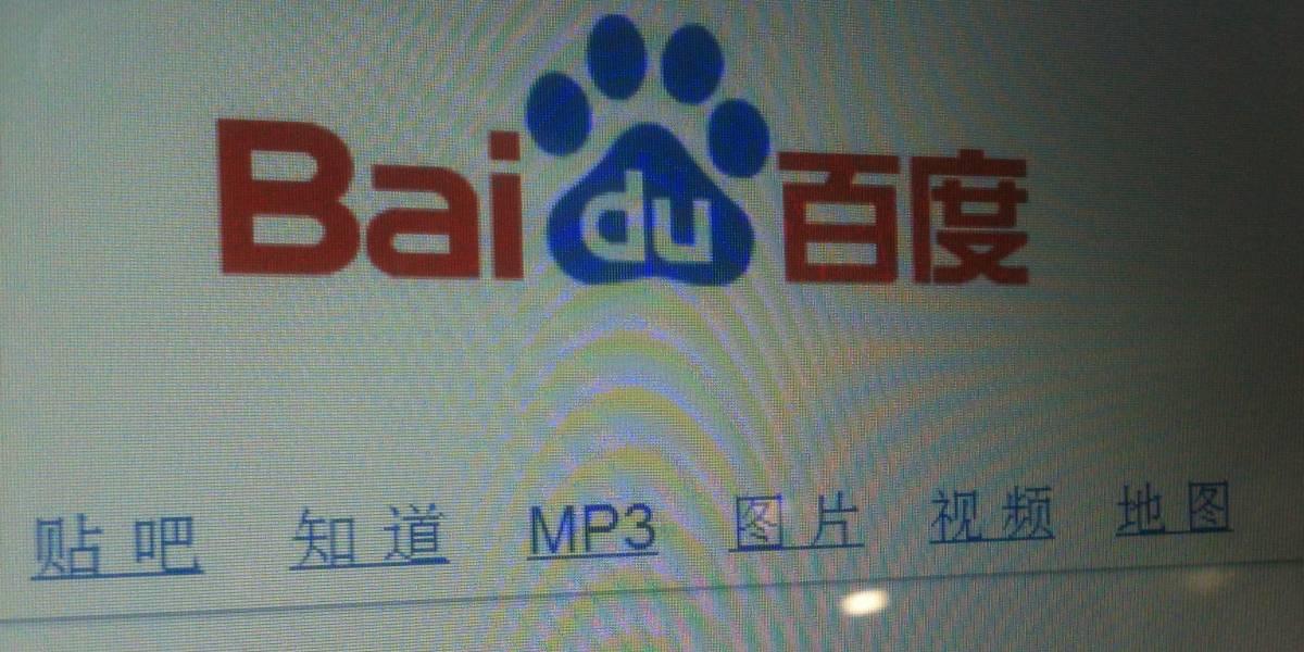 Baidu despide a 4 empleados por borrar posteos de usuarios en China