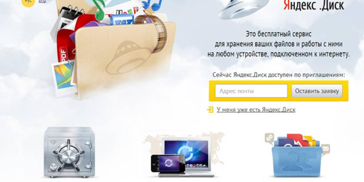 Buscador ruso Yandex lanzó su propio servicio de almacenamiento en la nube