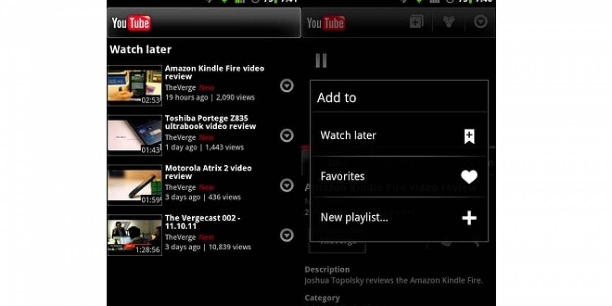 YouTube actualiza su aplicación para Android