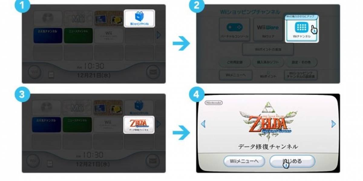 Parche para Zelda: Skyward Sword ya está disponible para Japón