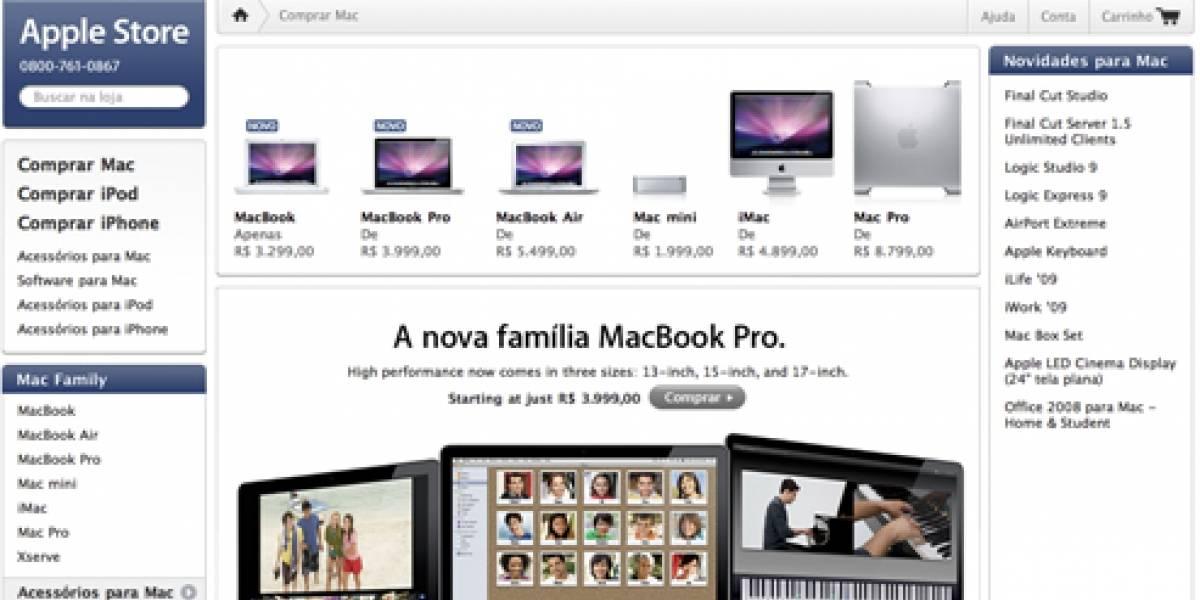Futurología: Apple Online Store llegará este mes a Brasil