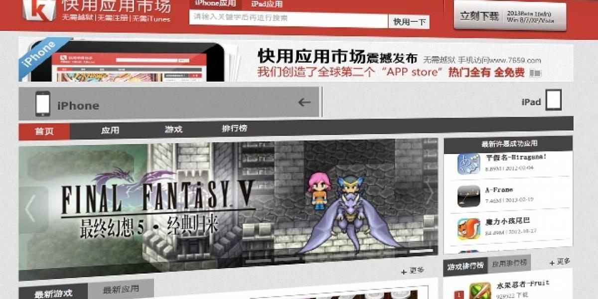 Empresa china encuentra nuevo método para instalar aplicaciones piratas en iOS