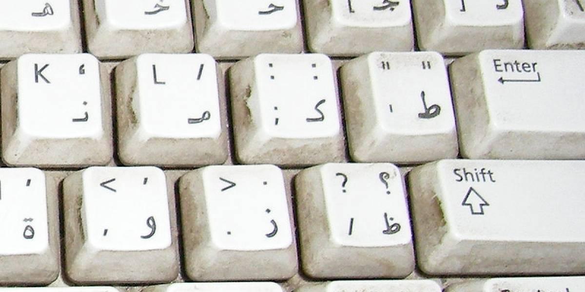 Egipto obtiene el primer dominio en internet en árabe