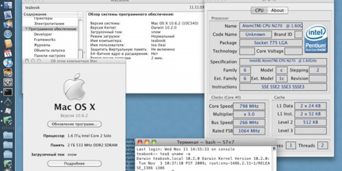 Atom vuelve a ser compatible en OS X 10.6.2