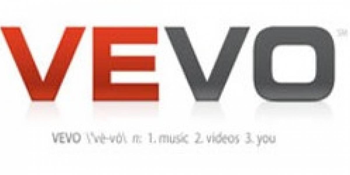 Google presenta servicio de venta de música en línea