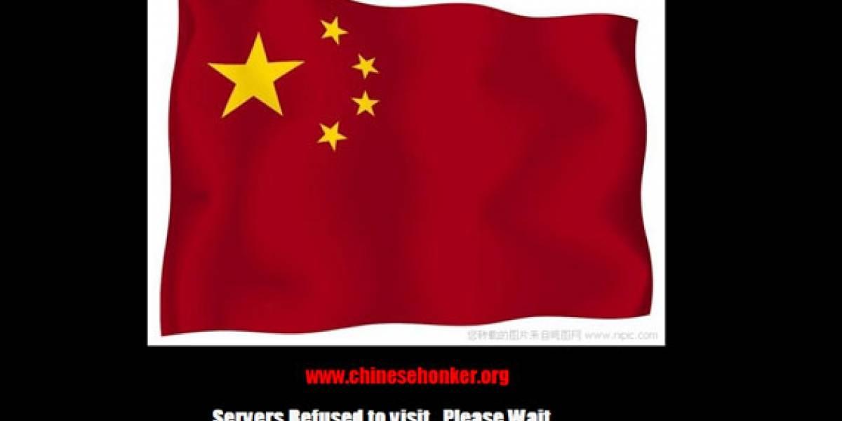 """""""Cyber-ejército iraní"""" hackea Baidu y desata cyber guerra con China"""