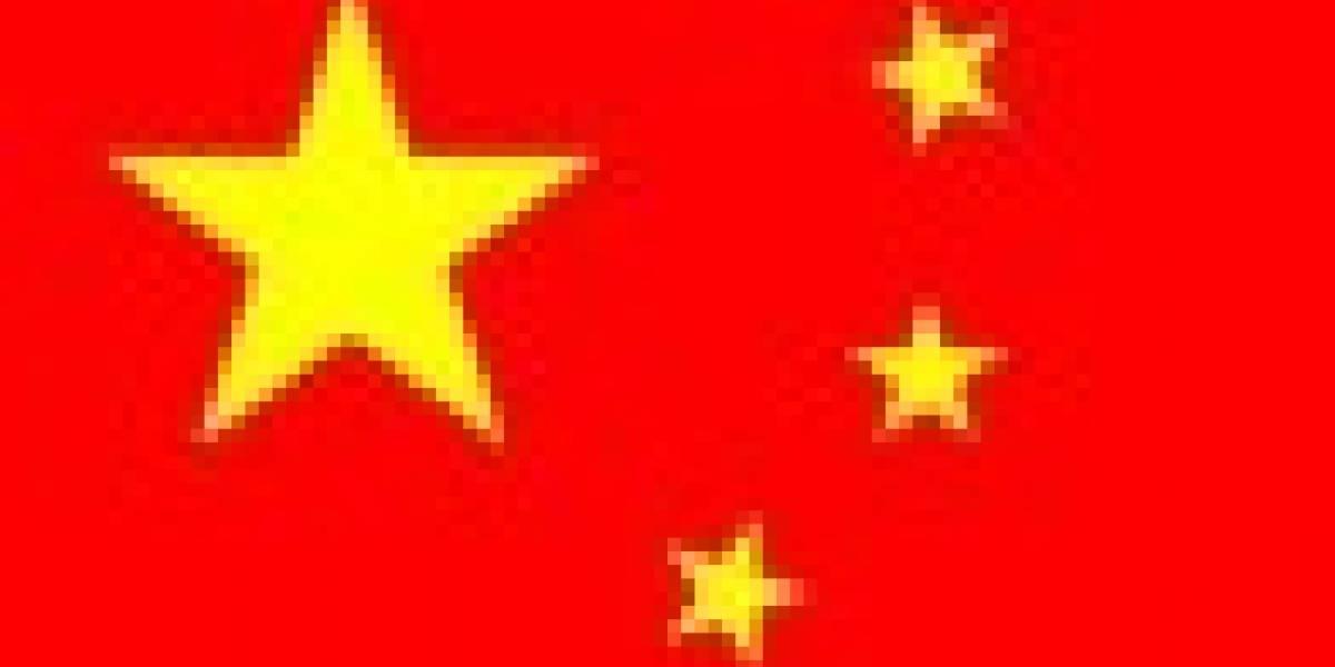 En China te pagan por buscar porno
