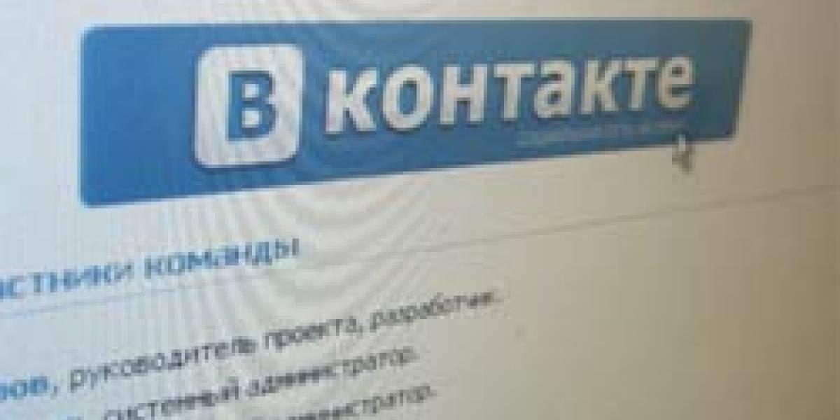 Rusia: El país con mayor audiencia en las redes sociales