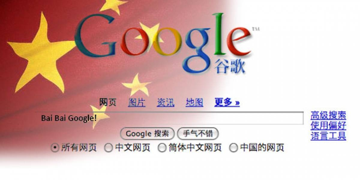 China niega haber tomado parte en ataque a Google