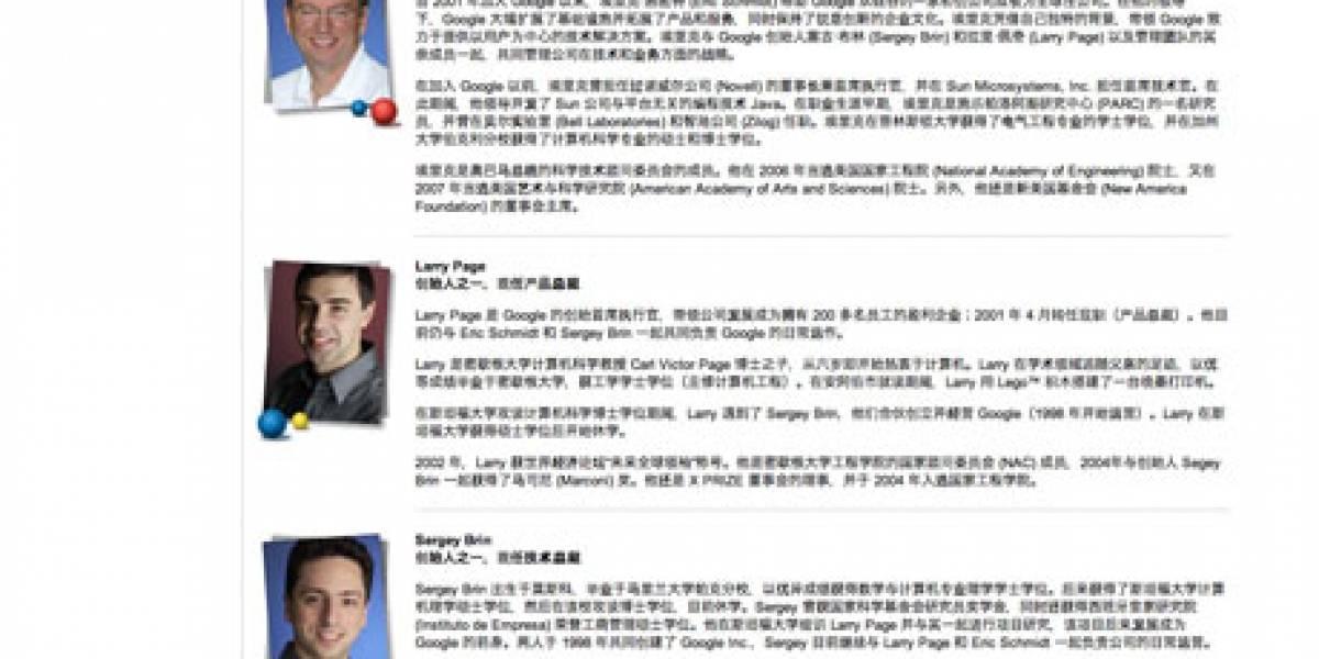 Hackers chinos se desquitan de Google