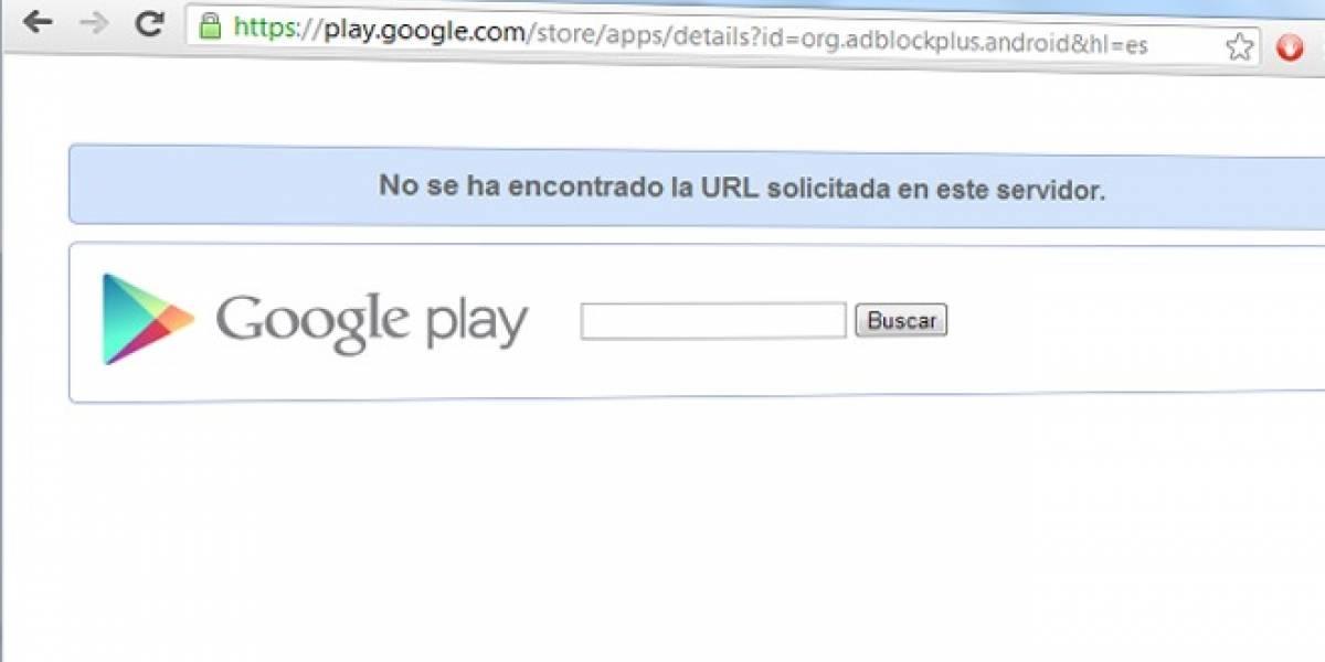 Google retira aplicaciones de bloqueo de publicidad de su tienda de aplicaciones