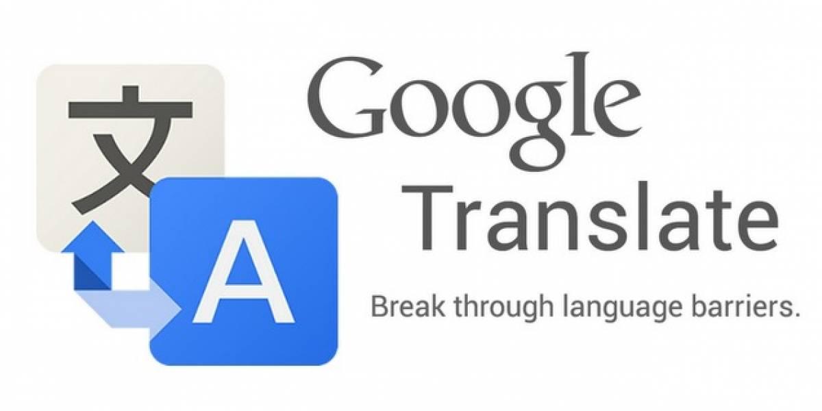 Traductor de Google para Android se actualiza a la versión 3.0