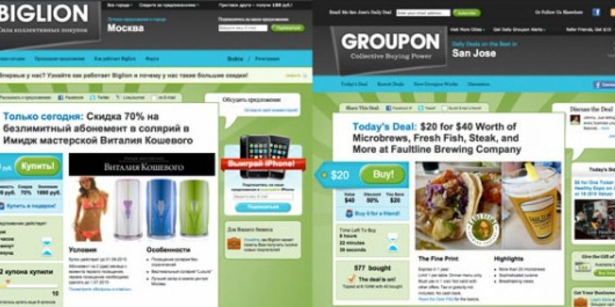 Groupon copiado descaradamente en Rusia y China