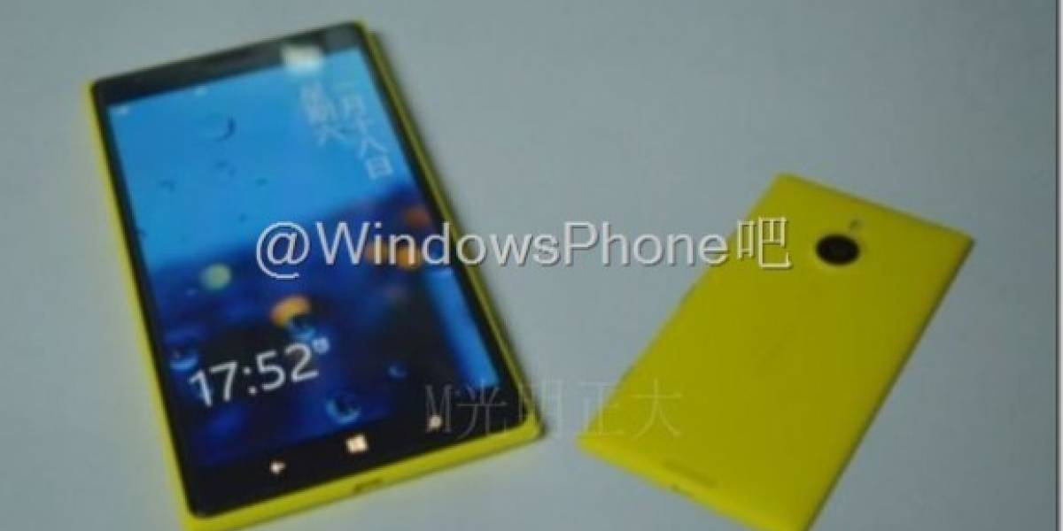 Se filtran detalles de la versión mini del Nokia Lumia 1520