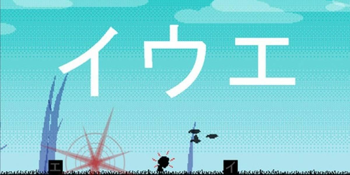 Ejercita tu japonés con este juego gratuito de iPhone
