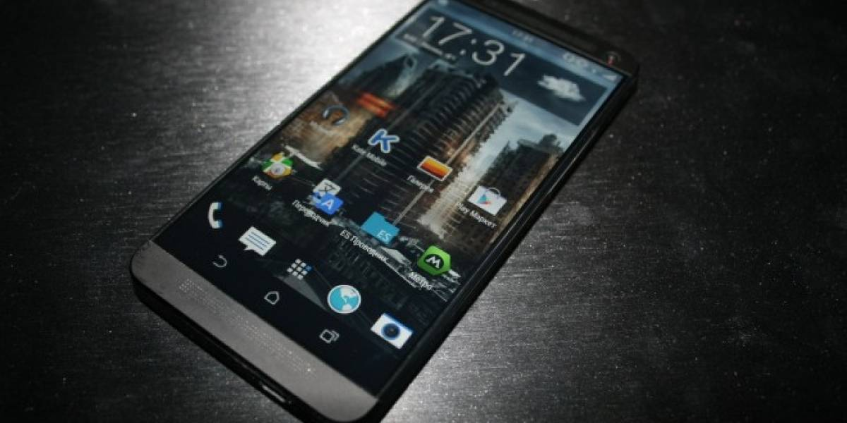 Filtrada la interfaz Blinkfeed del HTC One 2