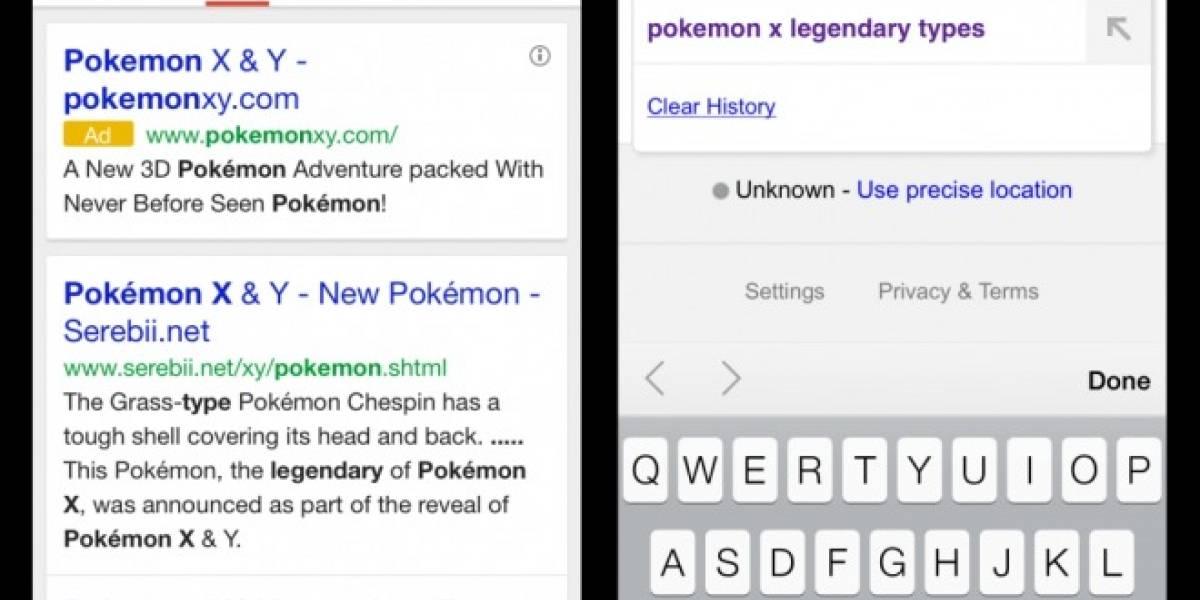 Chrome para iOS permite que se guarde tu historial en modo incógnito