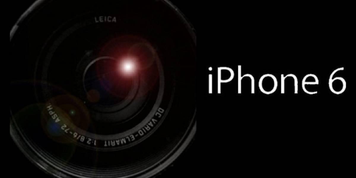 Próximo iPhone podría tener cámara con funciones profesionales