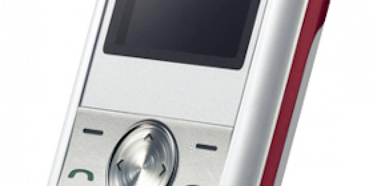 LG KP100 ofrece lo justo por un precio ajustado