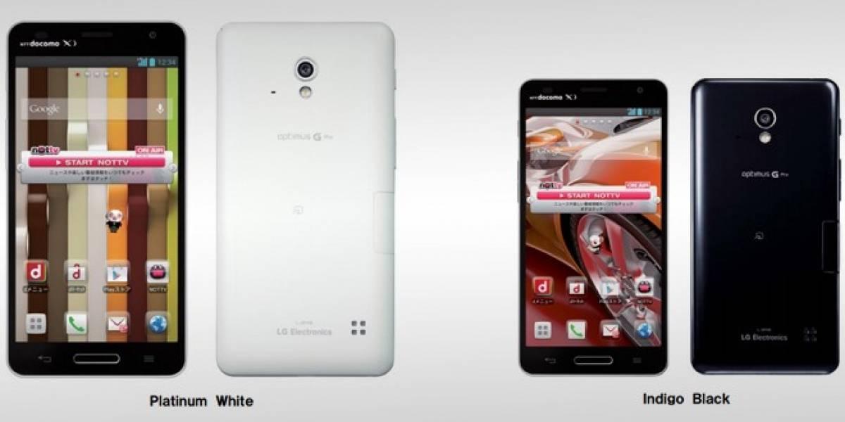 Lanzan en Japón el LG Optimus G Pro, un gran móvil gama alta