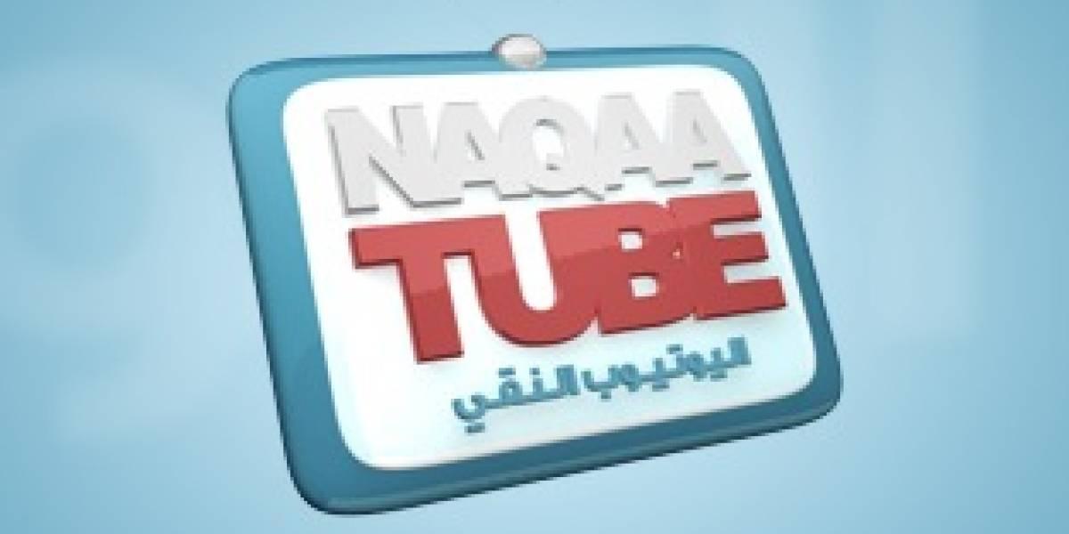 Clon de YouTube bajo las leyes del Islam