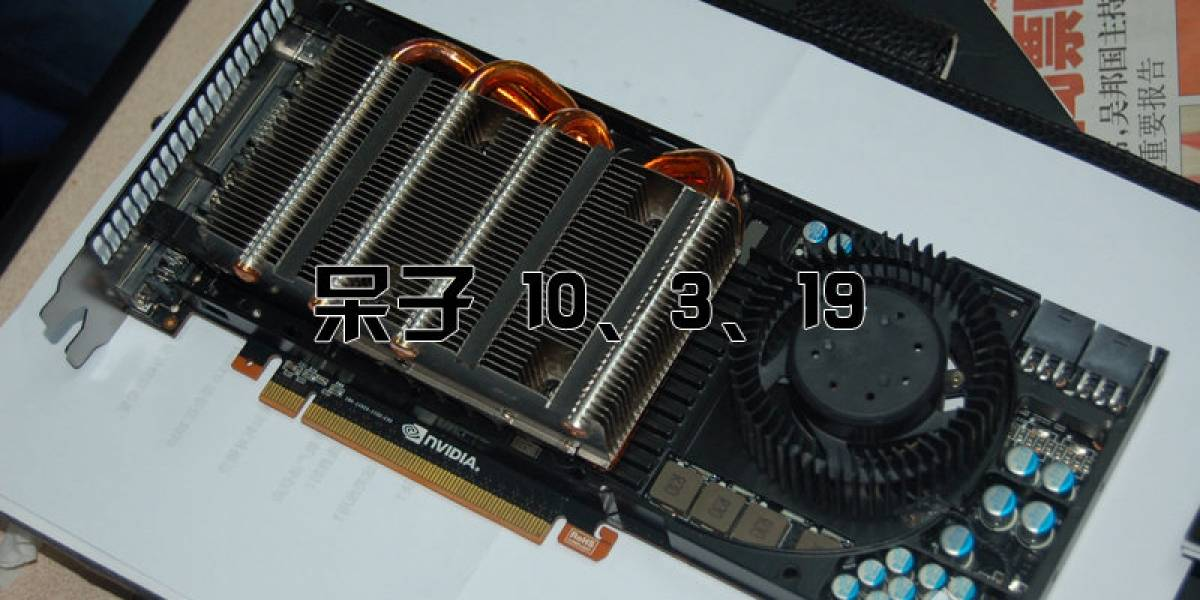 Posibles benchmarks: GTX 480 vs HD 5870