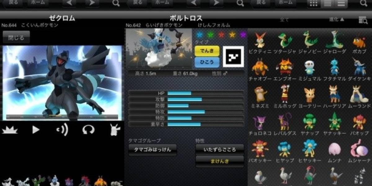 La oficial y verdadera Pokédex llega a la App Store en Japón