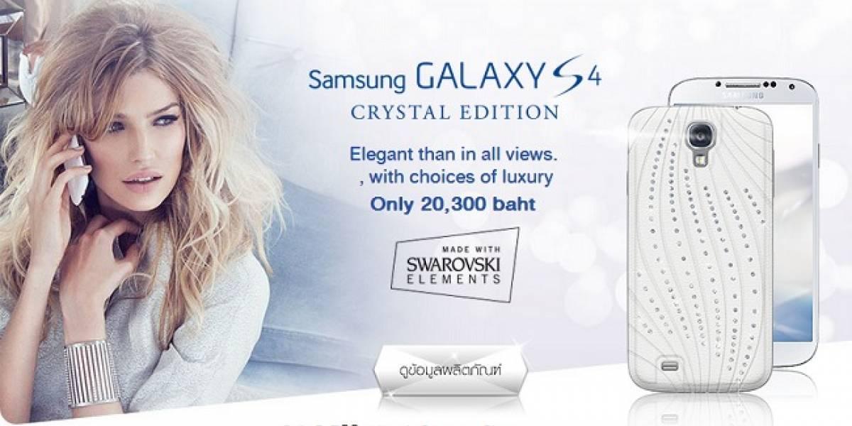 ¿Un Galaxy S4 con cristales Swarovski? Sí, ya está a la venta