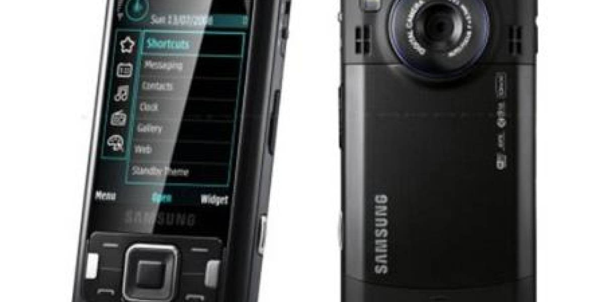 Futurología: Samsung Bresson, los coreanos quieren la corona de la gama alta