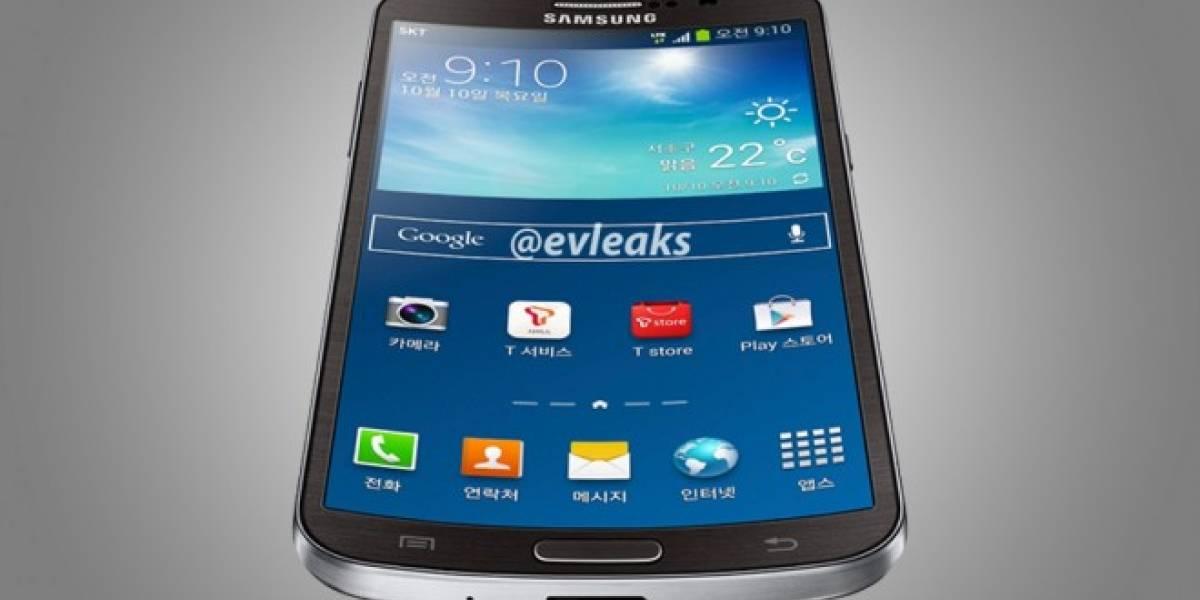 ¿Será este el smartphone con pantalla curvada de Samsung?