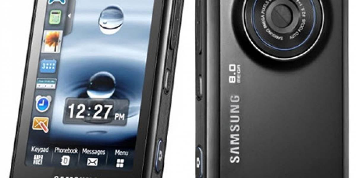 Samsung Pixon: Una verdadera cámara con teléfono