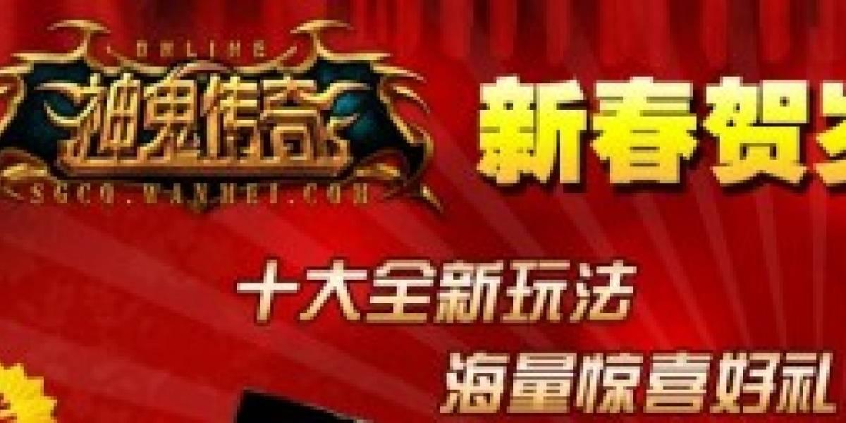 Iniciativa busca controlar juegos online en China