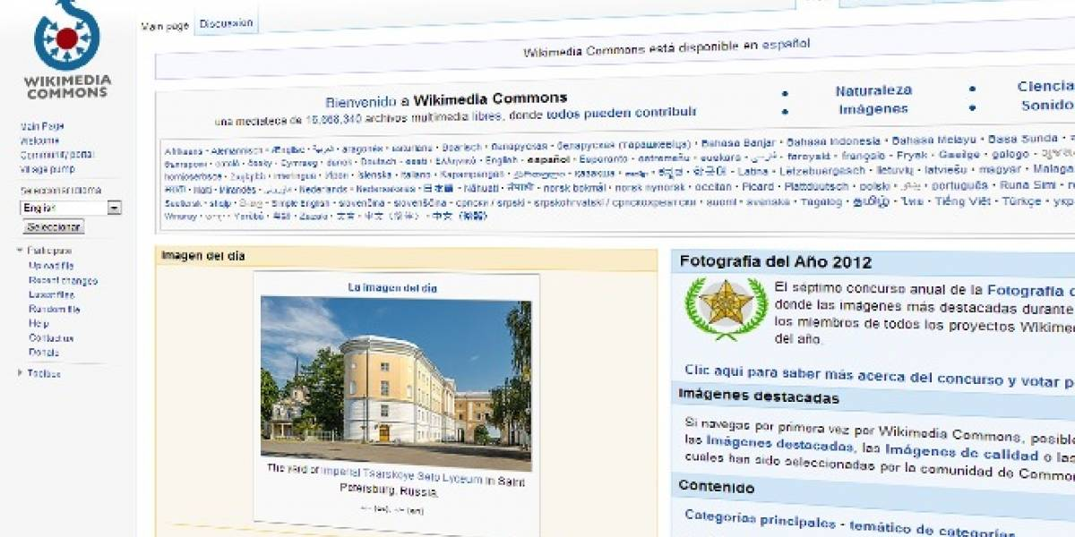 App de Wikimedia Commons sale del beta y ya se puede descargar para iOS y Android