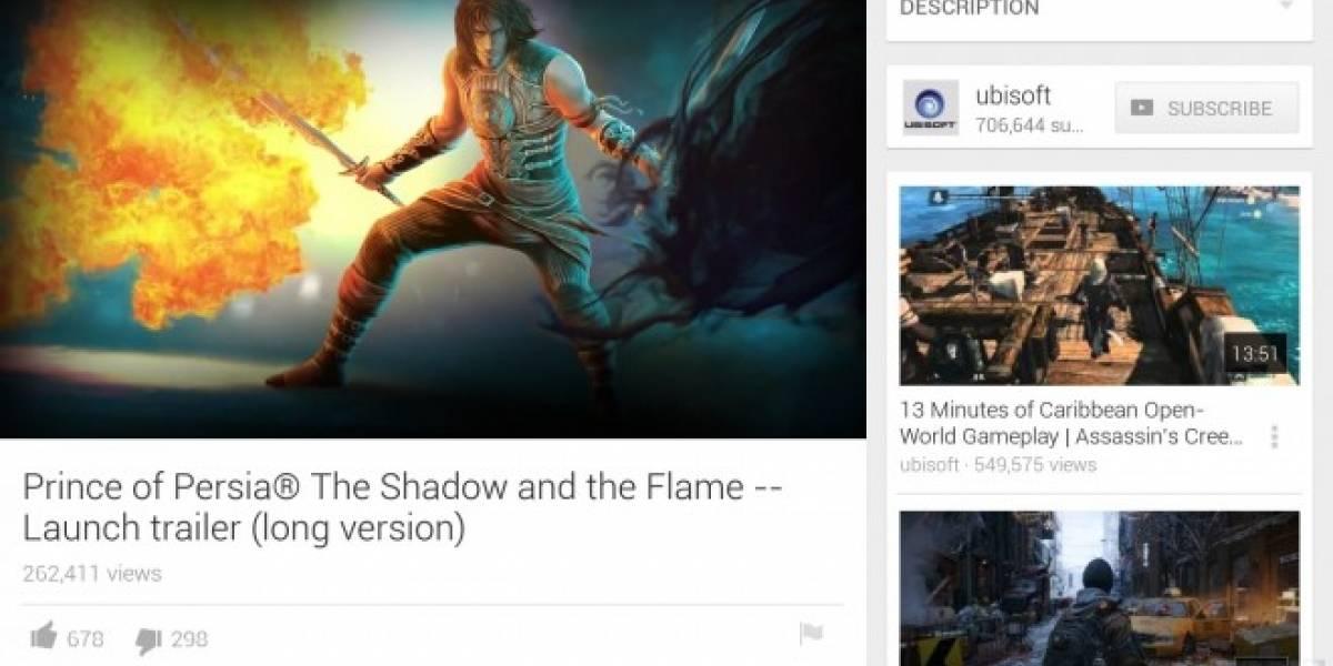 YouTube se actualiza con mejores búsquedas, videos en segundo plano, nuevo look y mucho más
