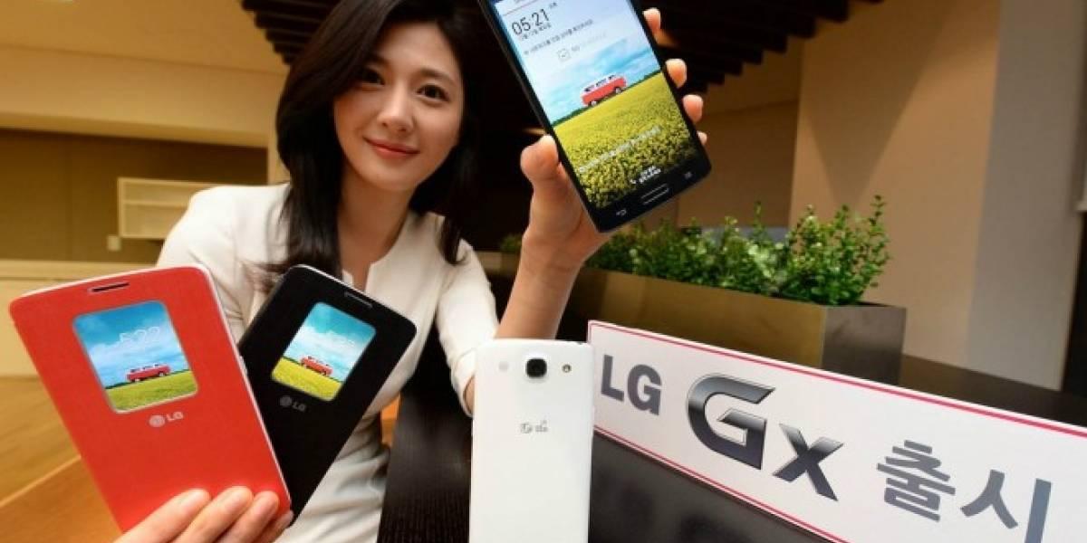 LG anuncia buenos resultados financieros con 16,8 millones de móviles vendidos