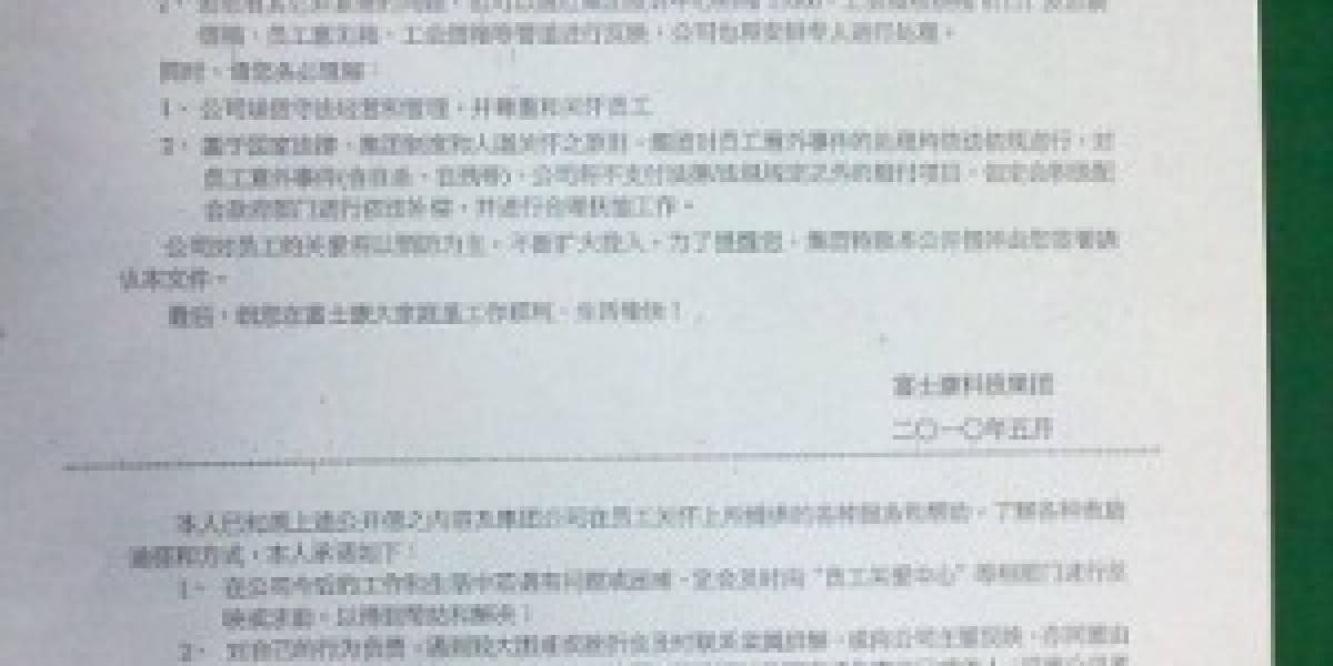 Trabajadores de Foxconn deben prometer que no se suicidarán