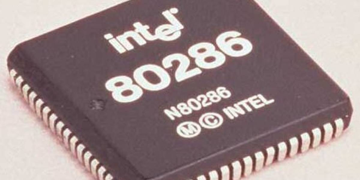 Microprocesadores no-x86 condenados a la extinción