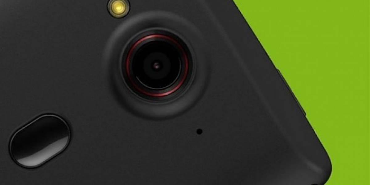 Acer lanzará un smartphone con lector de huella digital en #MWC2014