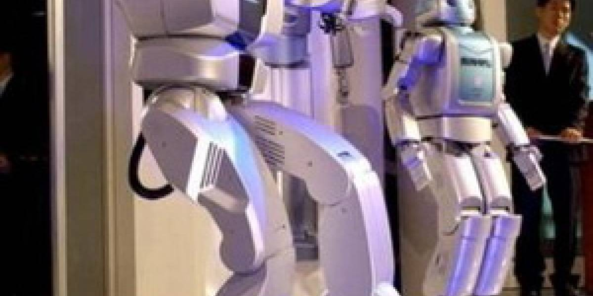 Mahru, el robot que se emociona