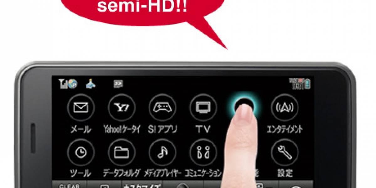 El teléfono con pantalla de mayor resolución: Aquos Fulltouch 931SH