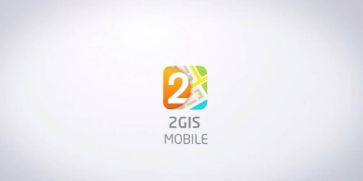 2GIS Santiago, una app necesaria si estás en Santiago de Chile