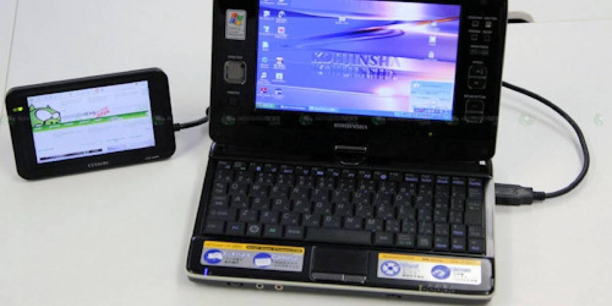 Century LCD-4300U: Ahora tendremos escritorios extendidos en sub-notebooks