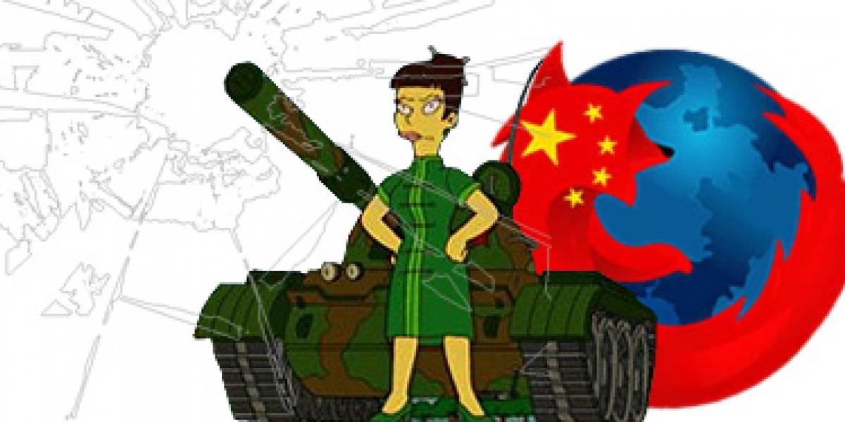 China Channel: Vive la censura china