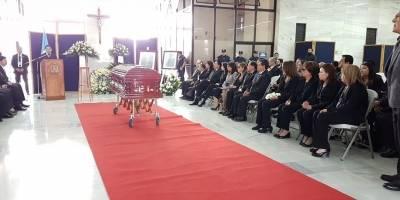 Exequias expresidetne de la CSJ José Aruro Sierra González