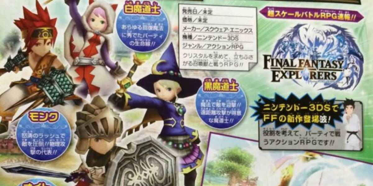 Se anuncia Final Fantasy Explorers para 3DS
