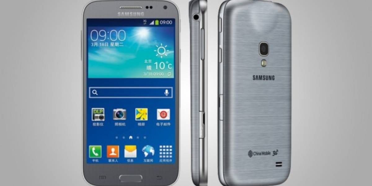 Samsung Galaxy Beam 2 ya es oficial