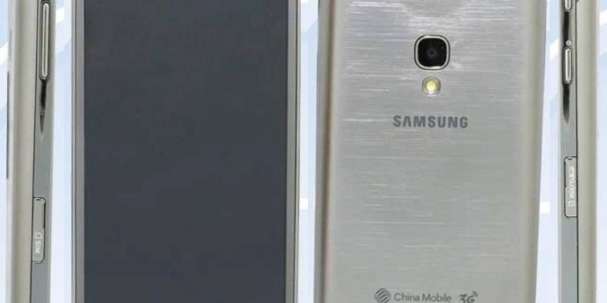 Samsung prepara al sucesor del Galaxy Beam