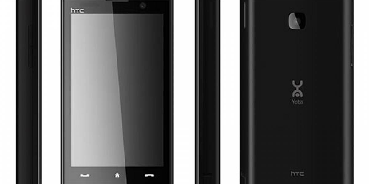 HTC lanza el primer equipo GSM / WiMAX del mundo