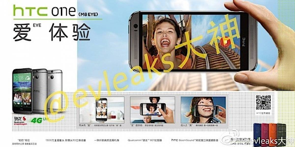 Se filtra una imagen del HTC One M8 Eye