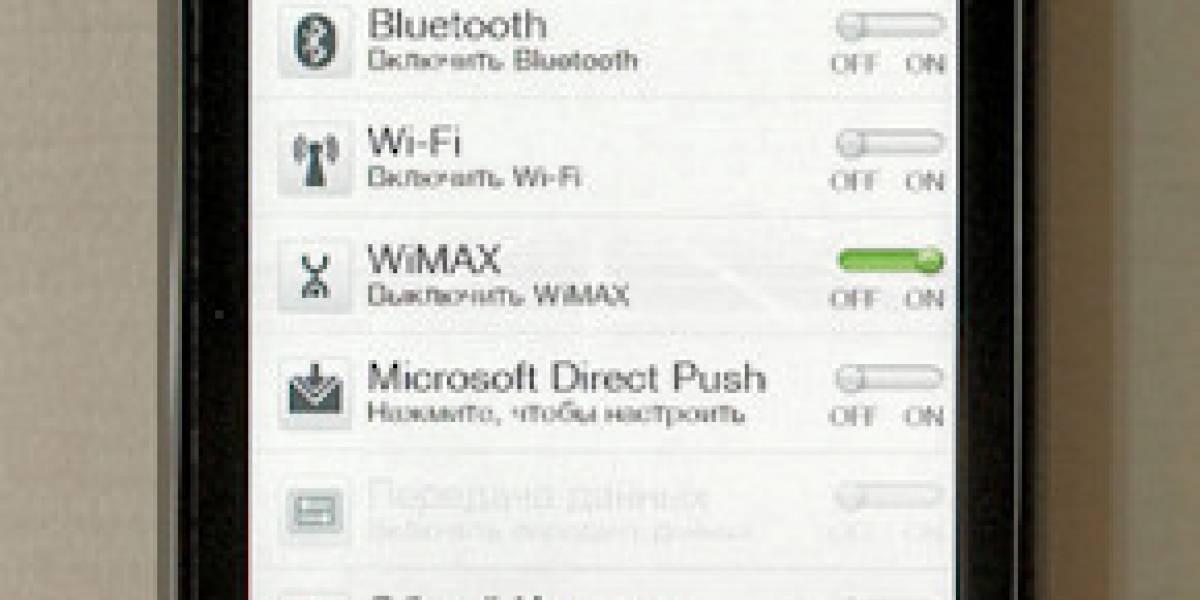Futurología: HTC T8290, un smartphone con WiMAX